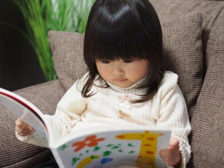 子供は読書で学力がどんどん上がる!効果的な読書方法はこれ!