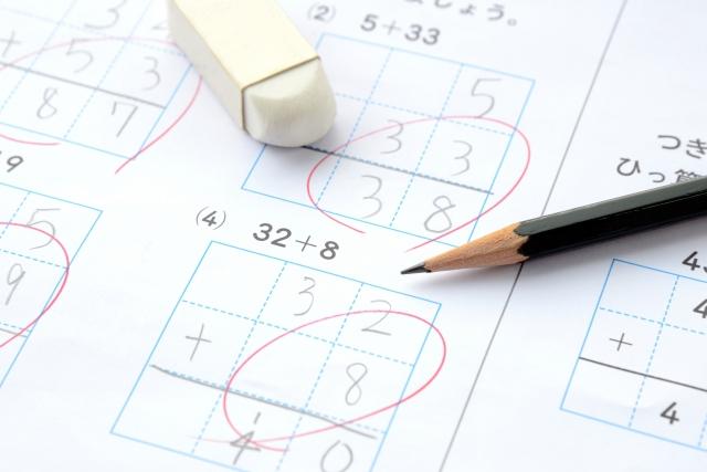 算数脳を作るのに親が知っておきたい8つのこと!