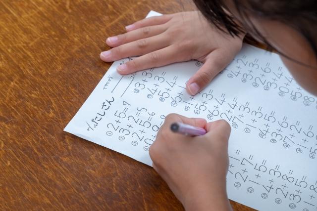 算数の勉強はこうやる!成績がぐんぐん上がる3つのポイント!