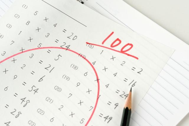 家庭学習で算数の力を伸ばす!3つのポイント
