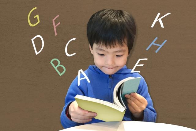 英語教育はいつから始めるのが効果的?早期教育のメリットと注意点はこれ!